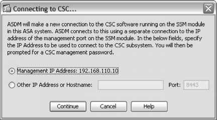 Connecting to the CSC Management Interface - Firewall Config